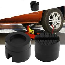 2pcs Car Universal Slotted Frame Rail Floor Jack Guard Adapter Lift Rubber Pad #