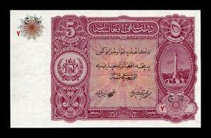 B-D-M Afganistan Afghanistan 5 Afghanis 1936 Pick 16 SC UNC