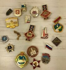 Lot Soviet Russian USSR Moscow Lenin Olympic Pin Medal Badge Vintage