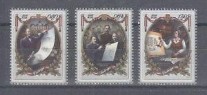 Lettland  966 - 68  -  100 Jahre Republik  ** (mnh)