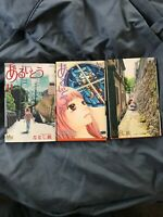 Rare NANAJI Nagamu Lot of 3 Books Volumes 8 7 & 11 Japanese Manga Anime Books