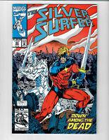 THE SILVER SURFER #63 MAR 1992 MARVEL COMIC.#117805D*8