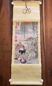 1950's Chinese Tapestry Scroll Eight Horses Lang Shih-ning China Man-Made Corp.