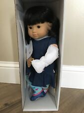 American Girl Bitty Twin Doll One Single New Asian 4G Brunette Hair Brown No X