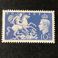 GREAT BRITAIN, SCOTT # 288, SG # 511  10/- VALUE 1951 ST. GEORGE & DRAGON MNH
