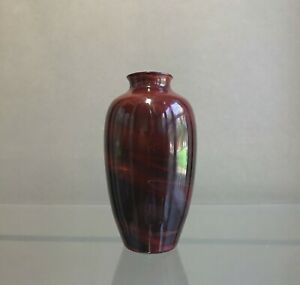 Fine Chinese glass vase with mark