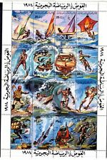 SPORTS NAUTIQUES Libye 1 feuillet de 16 val de 1984 ** - NAUTICAL SPORTS PLONGEE