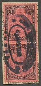 AOP Nyasaland King George V £1 pair fiscal used on piece SG 98 £340 for postal