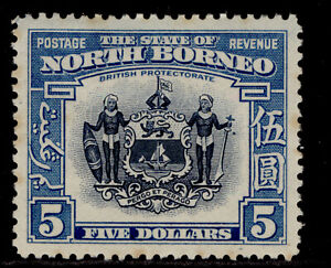 NORTH BORNEO GVI SG317, $5 indigo & pale blue, M MINT. Cat £850.