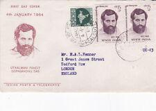 India 1964 Utkalmani Pandit Gopabandhu Das FDC VGC