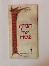 Vintage Haggadah Of Pesach