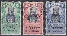 Ethiopia: 1942, Centimes, VFU