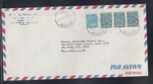 CAMBODIA Commercial Cover Phnom Penh to World Trade Center 22-8-1974 Cancel