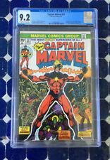 Captain Marvel #32 CGC 9.2 (Marvel 1974) 🔥 Origin of Drax
