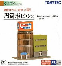 TOMYTEC Cylindrical Building 2 (Contemporary Office Tower) 1/150 Plastic model