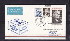 vol  /1/ japan airlines  cargo New York  Tokyo  1974      b