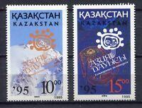 S786) Kazakhstan 1994 MNH Music Festival 2v