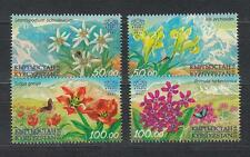 Flowers Kyrgyzstan Kirgistan MNH** 2016 Mi.33-36 Flora of Kyrgyzstan