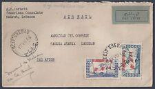 LEBANON 1946 SAUDI ARABIA POST WAR BEIR CHEBAB TO DHAHRAN AMERICAN CONSULATE COV