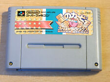 Nintendo Super Famicom - Kirby Super Deluxe by Hal Laboratory