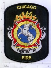 Illinois - Chicago Engine 81 IL Fire Dept Patch - Fightin' 81