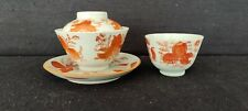 Two Chinese export bowls with peach decoration Guangxu period