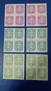 CHILE : REVENUE TAX STAMPS x  BLOCK OF 4  -  Lot 2