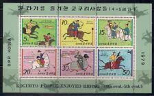 Korea.. 1979  Sc # 1835a  sheet of 6   MNH  (3-6475)