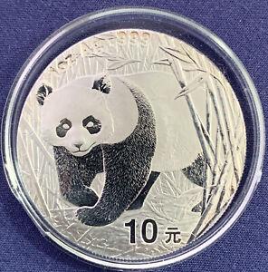 2002 Chinese Panda Silver Bullon Coin