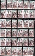 K97* Lot Timbres Oblitérés n°1685 1971 (RIQUEWIHR) x36 pour étude
