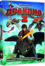 How to Train Your Dragon 2 (DVD, 2014) Rus,Eng,Ukr,Estonian,Latvian,Lithuanian