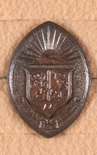 Canadian Army Badge: Cotc - University of Western Ontario - nhm