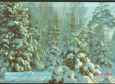 URSS 1988 New Year Russian Winter Winter Forest FORESTA INVERNO MC MK Russia NUOVO!