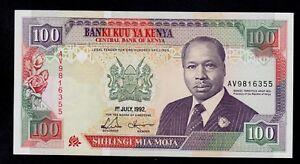KENYA  100  SHILLINGS 1-7-1992  AV  PICK # 27e UNC LESS.