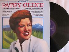 Patsy Cline – Always Vinyl LP 1987 England