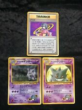 SABRINA´S GENGAR LOT gym deck pokemon japanese tcg charizard  holo