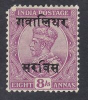 India Gwalior 1913 KGV - 8A Purple Official - SG O57 - Mint Hinged (E12H)