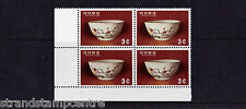 Ryukyu Islands - 1962 Philatelic Week - U/M - SG 137 CORNER BLOCK of FOUR
