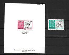 Rwanda,1968,Olympic,Mexico,Judo,proof,RARE,Regular stamp for compare
