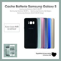 Vitre arrière Samsung Galaxy S6,Edge,S7,S8,S9,Plus Avec logo + Adhesif + IMEI CE