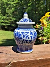 ANTIQUE Chinese Rose Famille Blue Willow GINGER JAR VASE Urn RARE MINIATURE