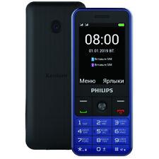 Philips Xenium E182 Dual SIM Unlocked Xtra Life 143 days Mobile Cell Phone EU