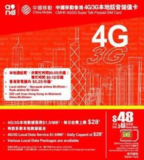 中國移動-4G/3G本地話音儲值卡