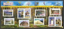 LA FRANCE A VOIR #6 LANDMARKS ON FRANCE 2005 Scott 3139 SHEET, MNH