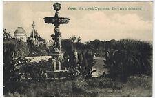 Fountain in Hudekov Park, Sotchi, Russian Caucasus, 1910s