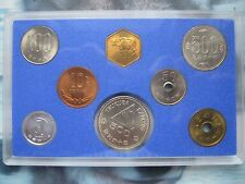 Japan 1985 7 coin + OX token set collection UNC 1 - 500 Yen cased envelope