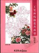 Peony Flower Chinese Painting Outline Tattoo Flash Reference PDF Book File on CD