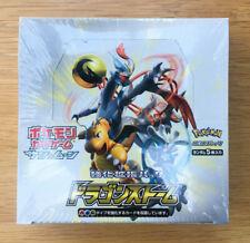 Pokemon Japanese Dragon Storm Booster Box SM6a - UK Seller (1)