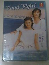 NEW Original Japanese Drama VCD Food fight フードファイト Food Frenzy ukada Kyoko 深田恭子