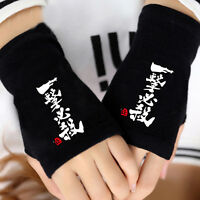 Anime One Punch Man Cosplay Cotton Knitted Gloves Fingerless Mittens Winter Gift
